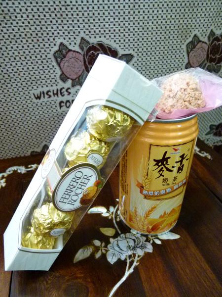 讀者的愛心:奶茶+巧克力+金莎