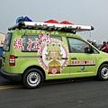 2011大甲媽祖繞境新港_35.JPG