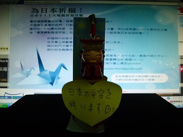 P1000936.JPG