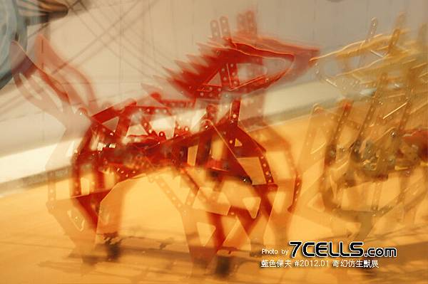 201201奇幻仿生獸05.jpg
