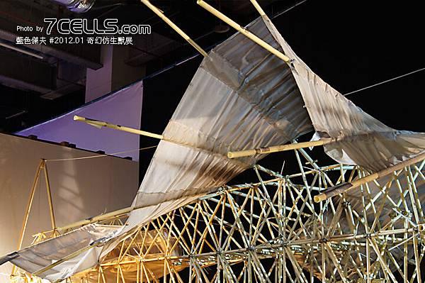 201201奇幻仿生獸07.jpg