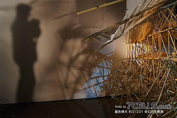 201201奇幻仿生獸09.jpg
