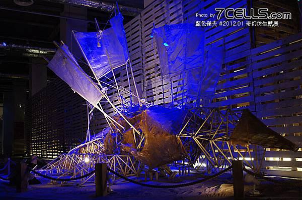 201201奇幻仿生獸12.jpg