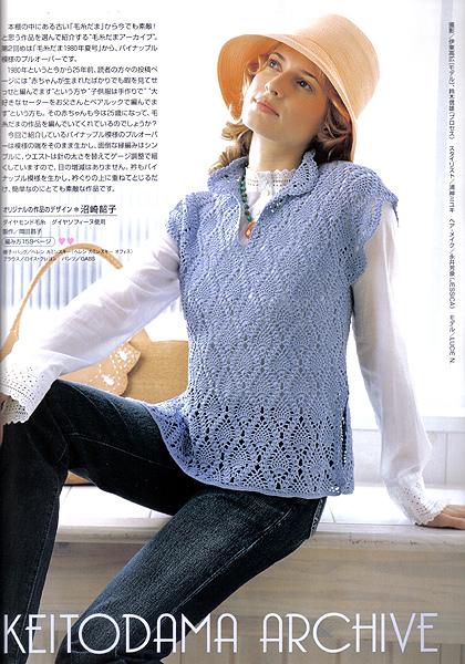 毛系2005夏-內頁.jpg