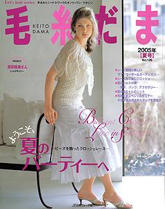 126-毛系2005夏-s.jpg