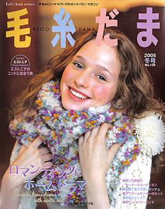 128-毛系2005冬-s.jpg