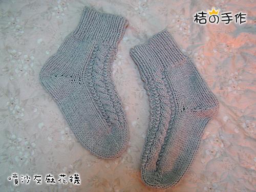 DSC01502-1.jpg