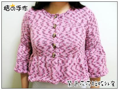 紫色花花短版外套.jpg