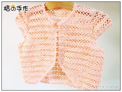 粉橘小包袖鉤針外套-new.jpg