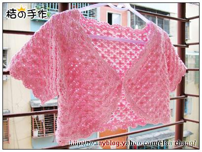 粉紅花邊小外套-1.jpg