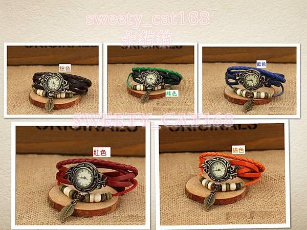 朵貓貓✰爆款手工編織韓國時尚手鏈錶 復古錶 女錶 真皮手錶 學生手鍊表 龐克錶(葉片)PK-S013-現貨1
