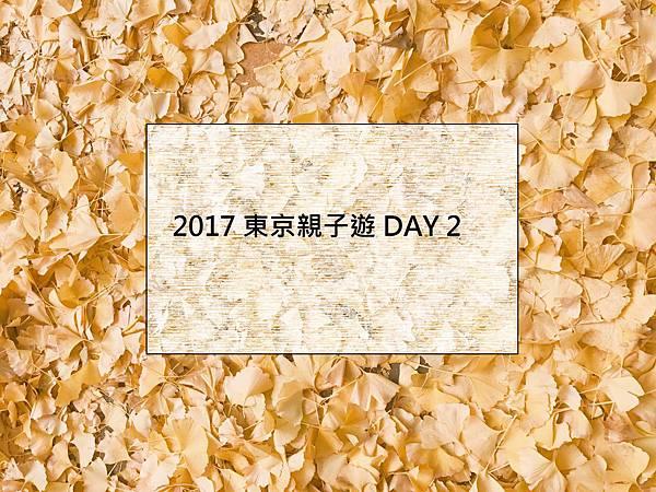 2017-12-02 10.23.05-1.jpg