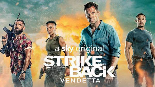 KA_04_StrikeBackVendetta_S08-770x433.jpg