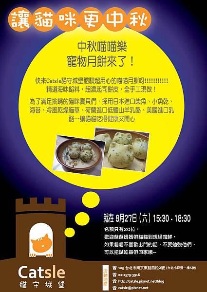 ??event-web.jpg