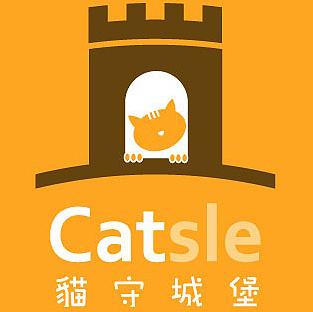 catsle 簽名檔.jpg