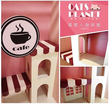 咖啡店-01-01-01