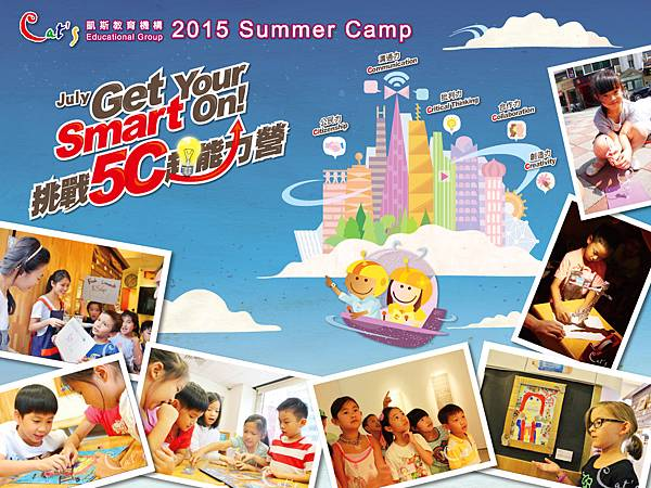 2015summer-camp-001.jpg