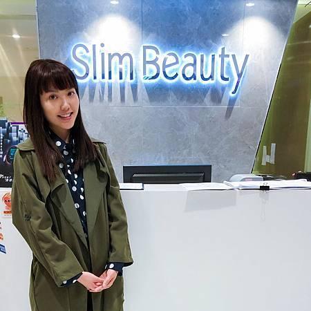 Slim Beauty詩琳 「渦旋聚焦超聲波」V-Max療程