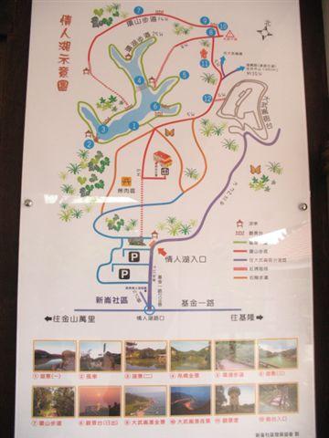 20071208_ 情人湖公園.jpg