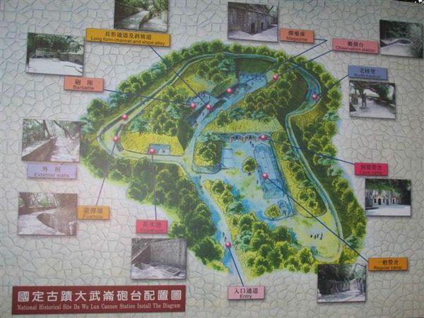 20071208_大武侖砲台.jpg