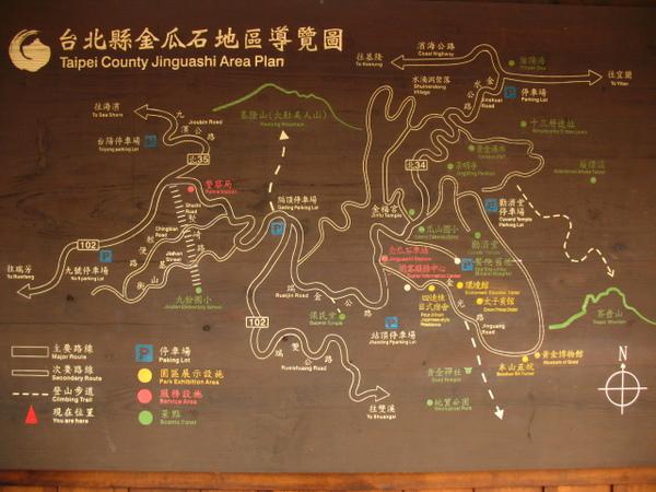 20071209_ 金瓜石.jpg