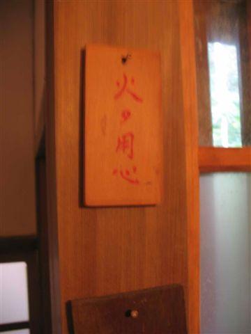 20071208_ 廚房裡.jpg