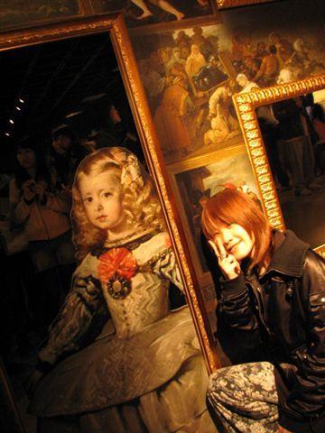 德蕾莎小公主的鏡子
