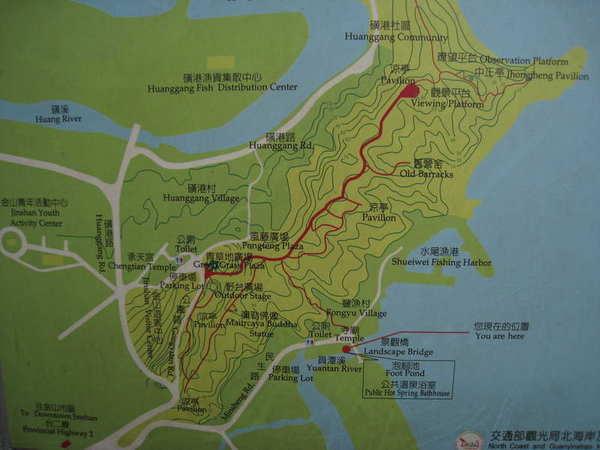 獅頭山公園及水尾漁港觀光地圖