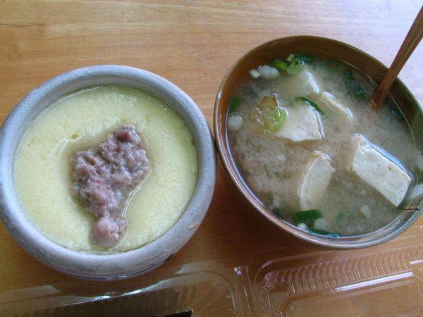 阿婆壽司-茶碗蒸$30及味噌湯$20