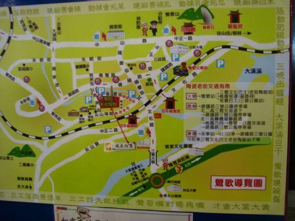 鶯歌遊憩地圖