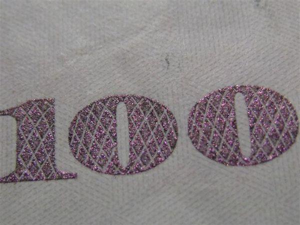 20080413_ 100元