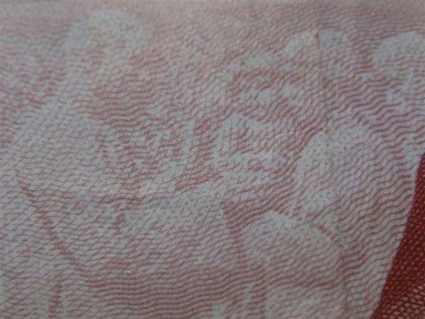 20080413_ 鈔票