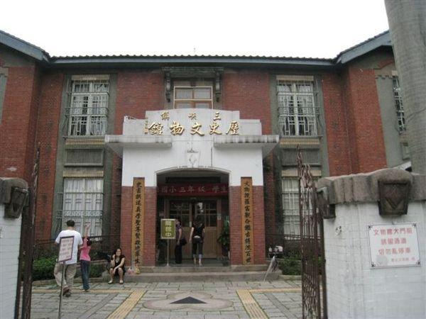 IMG_1254.三峽歷史文物館