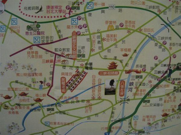 IMG_1257.三峽老街一帶的地圖