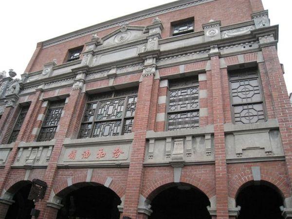 IMG_1320 唯一的三樓五門建築, 因為這家比較有錢,可以參觀,