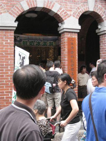 IMG_1323 這家屋主因為生病沒逃走所以被日本人選為調解員