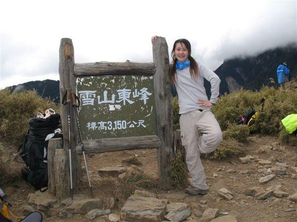 20071124_ 東峰
