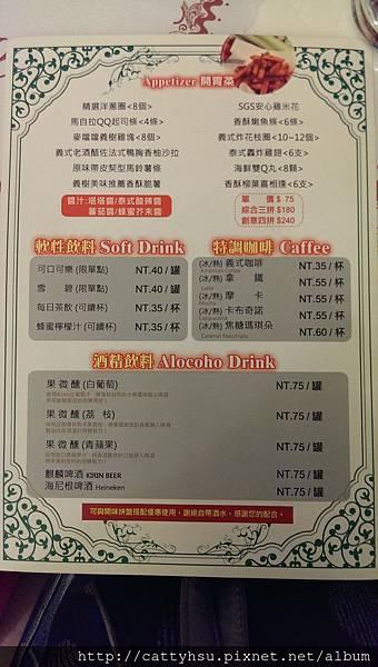 義樹空間-menu