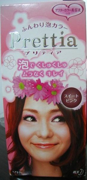 花王泡沫染髮劑