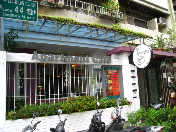 IMG_0621_公寓咖啡館-外觀.jpg