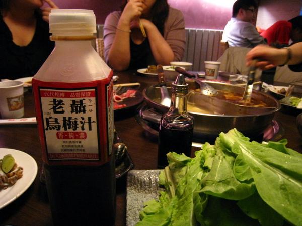 IMG_7193 鼎旺麻辣鍋-烏梅汁_resize.JPG