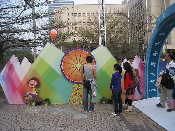 IMG_8044 台北燈會_resize.JPG