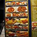 IMG_9186 小檳城南洋茶餐廳-menu_resize.JPG