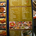 IMG_9187 小檳城南洋茶餐廳-menu_resize.JPG