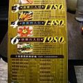 IMG_9188 小檳城南洋茶餐廳-menu_resize.JPG