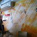 IMG_9211 部落客咖啡館_resize.JPG