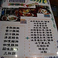 IMG_9720 小歇亭-套餐199_resize.JPG