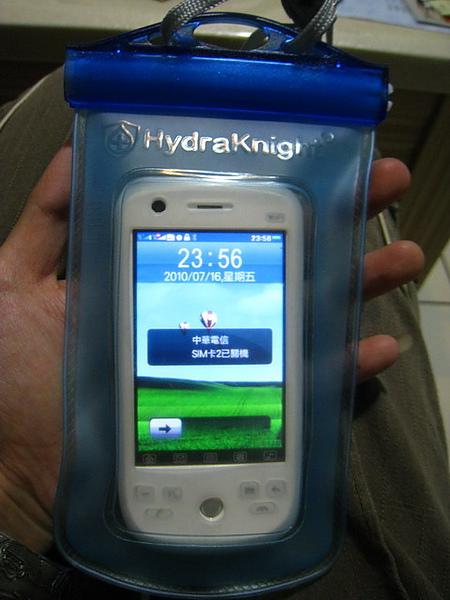 IMG_2336 裝進手機的樣子_resize.JPG