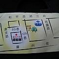 調整大小 IMG_1376 元祖胡椒餅.JPG