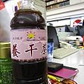 調整大小 IMG_1296 養肝茶90元.JPG